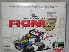 テーブルサーキット F-1チャージ ウィリアムズルノー