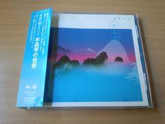 CD「究極の純ピュアサウンド 水晶琴の世界 王偉ワン・ウェイ中国