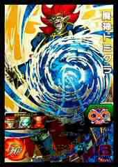 スーパードラゴンボールヒーローズ SH 3-CP8 魔神ドミグラ