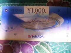 各種モバペイ他UCギフト劵7000円