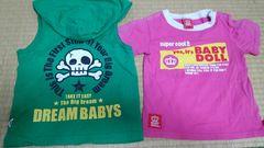 DREAMBABYSとBABYDOLLタンクトップとTシャツ2点福袋セットベビド