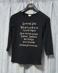 黒の長袖Tシャツ★7分丈袖★Sサイズ