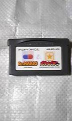 GBA・ゲームボーイアドバンス『Dr.MARIO&パネルでポン』