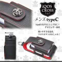 クロスシリーズ TYPE C PVCレザー iQOS ケース アイコス