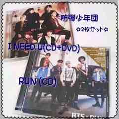 防弾少年団 * CD2枚セット『I NEED U』&『RUN』* BTS
