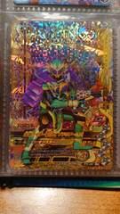 ガンバライジングRT6-041仮面ライダー龍玄 ブドウアームズ