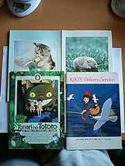 ノート 4冊セット 猫ちゃん ワンちゃん トトロ 魔女の宅急便