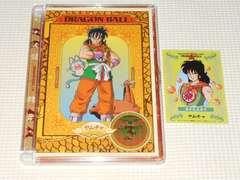 DVD★ドラゴンボール 3 カード付