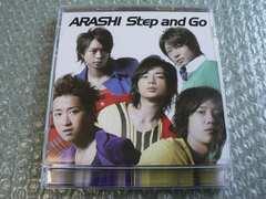 嵐 『Step and Go』初回限定盤【CD+DVD】PV+メイキング/他に出品