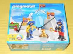 playmobil★3193 恐竜のたまご プレイモービル