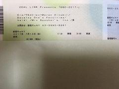7/14 新宿ReNY ZEAL LINK SSC-2017- A220番台