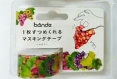 【新品】マスキングテープ*綺麗!蒲萄