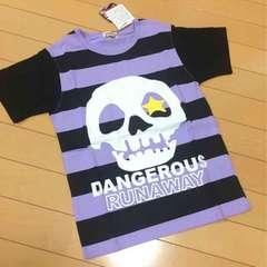 新品◆ドクロ◆ボーダー半袖Tシャツ◆パープル140スカル