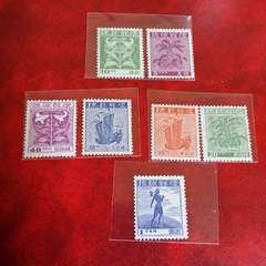 沖縄切手★第1次普通切手★未使用品
