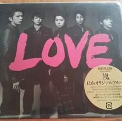 新品未開封★LOVE*初回限定盤*アルバムCD+DVD
