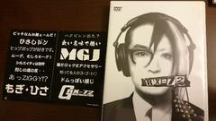HISASHI vs. 茂木淳一「RXー72 vol.1」DVD/ステッカー付/GLAY