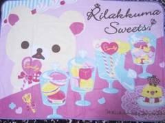 Rilakkuma/コリラックマSweets&Sweets フリースブランケット140×102�p