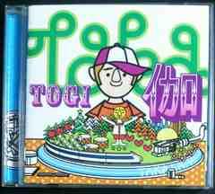 (CD)TAKA/たか/タカ☆伽(TOGI)★フルアルバム♪クリスマスキャロルの頃には♪
