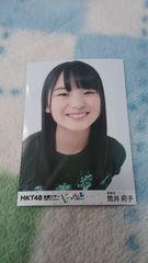 HKT48全国ツアーFiNaL筒井莉子特典写真