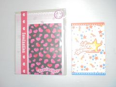 Q-LiA 株式会社クーリアレターセット便箋5枚封筒8枚日本製未使用