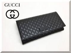 GUCCI☆マイクロGGシマレザーレザー 119396長財布