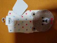 新品、靴下、くつ下、22�p〜25�p、熊、クマ、動物、ドット