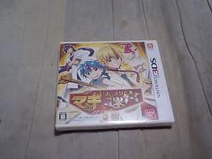 【新品3DS】マギ はじまりの迷宮