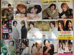 タッキー&翼 07年アイドル5誌+TV誌切り抜き 238枚