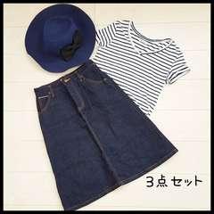 〇GALLARDAGALANTEなど〇3点セット Tシャツ スカート ハット