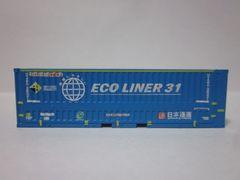 TOMYTEC 日本通運UV48A-38021コンテナ