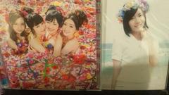 激安!超レア!☆さよならクロール/通常盤生写真松井珠理奈/CD+DVD付!