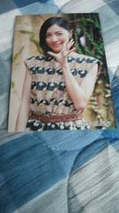 AKB48 唇にBe My Baby 松井珠理奈特典写真