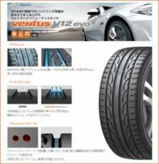 ★195/55R15 緊急入荷★HANKOOK K120 新品タイヤ 4本セット