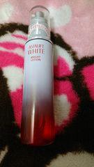 ◆アスタリフト ホワイト  ブライトローション  美白化粧水◇