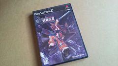 PS2☆武蔵伝�Uブレイドマスター☆SQUARE ENIX。ロープレ。