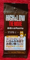 HiGH&LOW THE MOVIE LAWSONおさいふPonta TYPE C