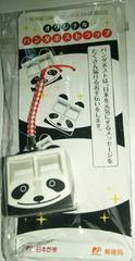 ☆郵便局限定 上野パンダポスト 根付け☆