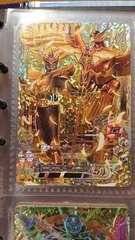 ガンバライジングRT6-026仮面ライダーオーディン