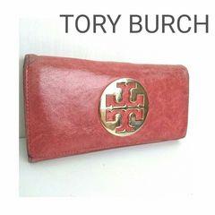 正規  レザー 長財布 がま口 コイン ヴィンテージ ピンク