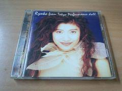 篠原涼子CD「RYOKO fromT.P.D.東京パフォーマンスドール」●