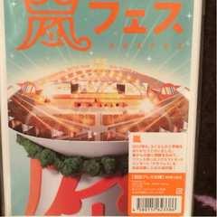 激安!超レア☆嵐/嵐フェス2012☆初回限定盤DVD2枚組☆新品未開封
