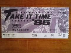 ★コンサートチケット5枚☆