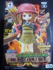 【DXF〜THE GRANDLINE CHILDREN〜FILM Z vol.1/NAMI】[送料無料]