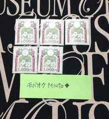 未使用1000円収入印紙(新柄)5枚5000円分◆モバペイ歓迎