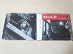 ル・クプルCD2枚セット★Le Couple「小さな願い」「Style F」