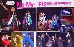 Kis-My-Ft2★2013.12/2号★オリスタ