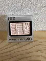 マキアージュアイカラーBE726
