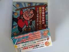 CD綾小路きみまろ爆笑スーパーライブ第5集いろいろ言うけど、