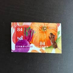 切手 84円 2枚セット 額面168円分 ポイント消化 シール ねずみ