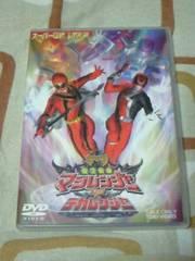 DVD 魔法戦隊マジレンジャーVS特捜戦隊デカレンジャー